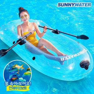 케이에스몰  써니워터 투명 유리 보트 2인용 물놀이용품 에어보트 수영용품 고무보트 물놀이