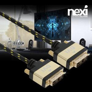 DVI 싱글 케이블 파인골드 최고급형 5M NX993