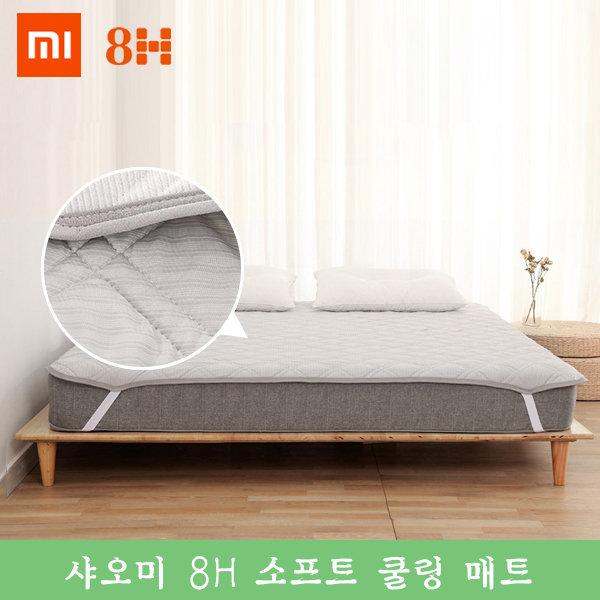 샤오미 미지아 8H 쿨매트/물세탁 가능/1.2m2.0m