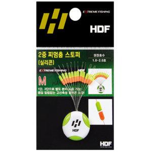 해동 2중 찌멈춤스토퍼 / 실리콘찌멈춤고무 HA-606