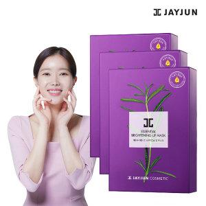 에센셜 브라이트닝 업 마스크 10매 x3팩(총 30매)