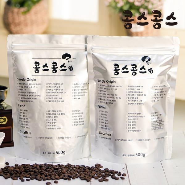 무료배송 500gx2봉 총1kg /사은품증정
