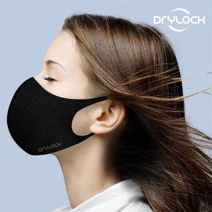 빈틈없이 완벽밀착  숨쉬기편한 드라이락 마스크