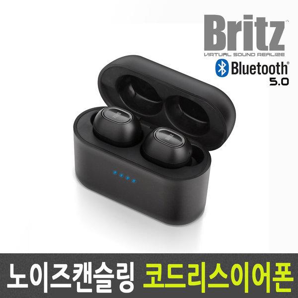 BribudsTWS30 퀄컴QCC 노이즈캔슬링 블루투스 이어폰