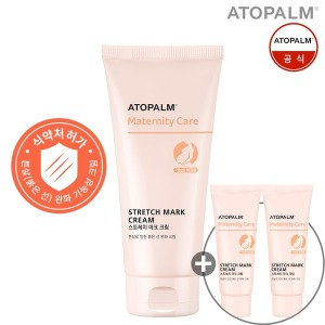 8월제조)아토팜 임산부 튼살크림+40ml/오일/레그크림