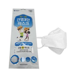 건영크린텍3단마스크 KFAD 비말차단식약처허가제품5매