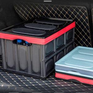 자동차 차량용 트렁크 정리함 수납함 접이식 대형