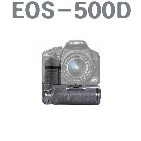 캐논 EOS-500D 배터리그립 EOS-500D 호환 세로그립