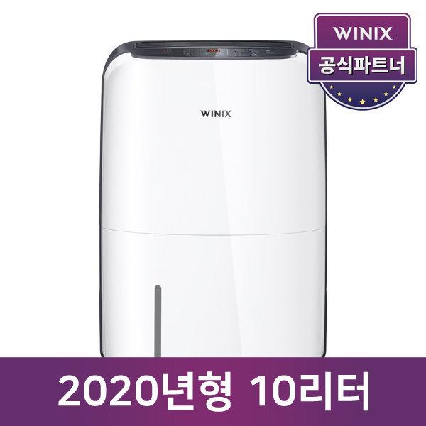 공식인증 위닉스 제습기 10리터 DXAW100-JWK