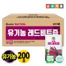 유기농 레드비트즙 대용량 200포 비트즙