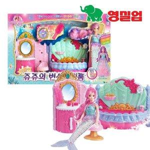 특가 시크릿쥬쥬 별의여신 인어공주 쥬쥬의 변신샤워룸