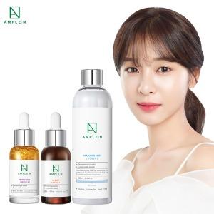 앰플엔 코리아나화장품 동행세일 + 중복쿠폰