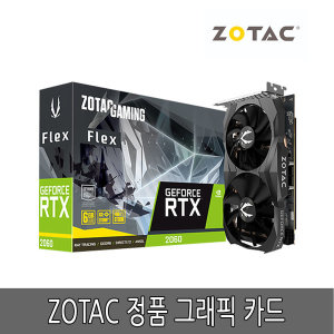 (D)GAMING 지포스 RTX 2060 FLEX D6 6GB/그래픽카드