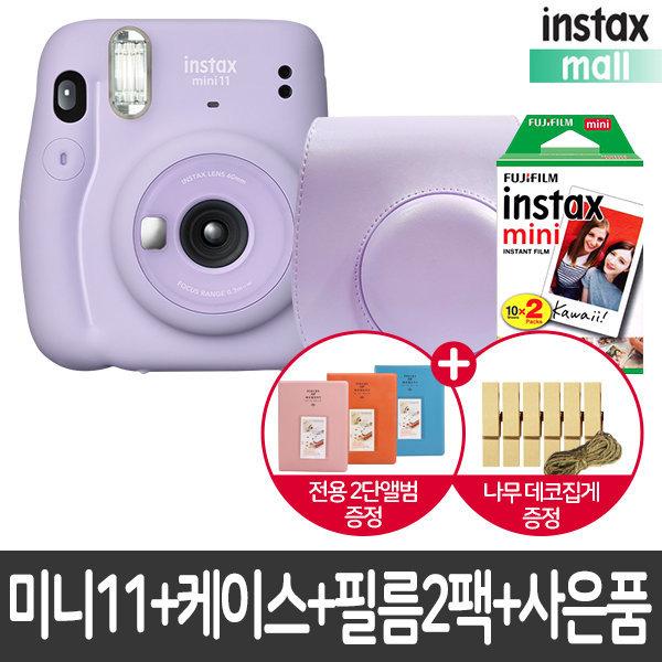 미니11 라일락퍼플/폴라로이드카메라 +가방+필름+선물