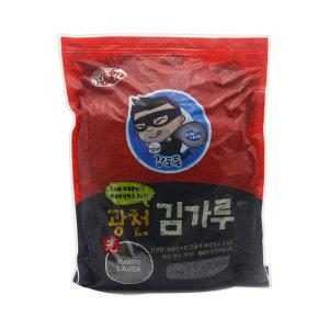 김앤김 광천 김가루 1kg