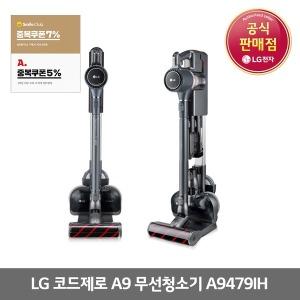 LG 코드제로 A9 무선청소기 A9479IH 마루/물걸레