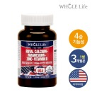 홀라이프 로얄 칼슘+마그네슘+아연+비타민D 90정