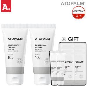 아토팜 판테놀 크림x2개 +판테놀 크림 20ml 추가증정
