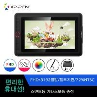 XP-Pen Artist 12 Pro 드로잉 액정타블렛 초박형 인기
