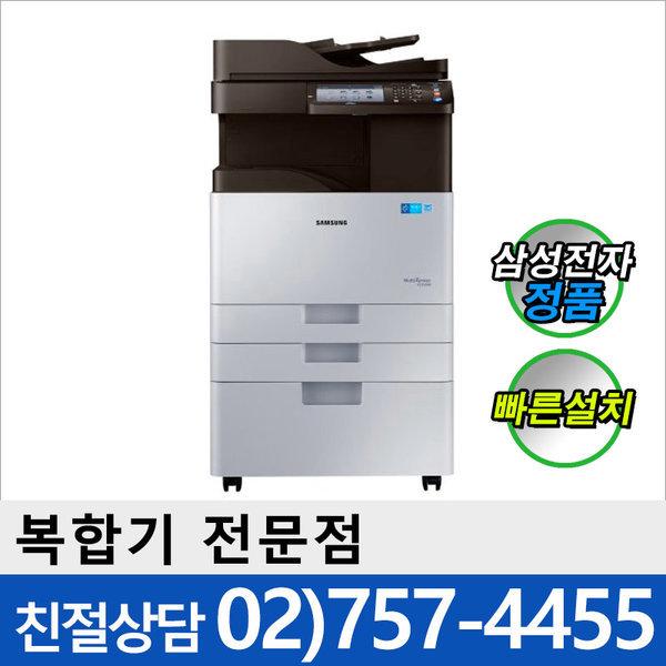 (G2)SL-K3300NR/A3흑백복사인쇄스캔/30매/보상판매