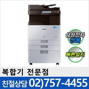 (G비)SL-X3280NR/A3컬러복합기스캔/28매/테이블포함
