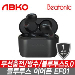 ABKO BEATONIC 비토닉 EF01 블랙 블루투스 이어폰