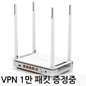 AX2004BCM 듀얼밴드 WiFi6 유무선공유기 AX1500