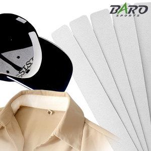 멀티 땀흡수패드 5매 모자 셔츠 패치 천연향균 대나무