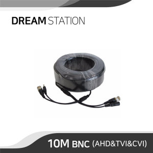 BNC CCTV 영상+전원케이블 10M (AHD/TVI/CVI/SD 호환)