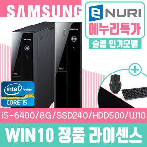 삼성 DB400S6B i5-6400/8G/SSD240G+HDD500G/WIN10 중