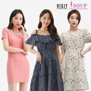 SOUP外 균일 16900원 신상 원피스/블라우스/티셔츠