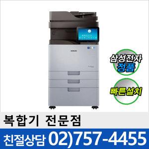 (G비) 삼성 SL-K7400LX /A3/흑백/40매/복사/스캔/