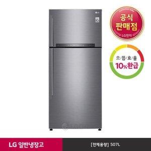 S  E  공식판매점  LG전자  LG 일반냉장고 샤인 B508S (507L)  으뜸효율 10% 환급대상