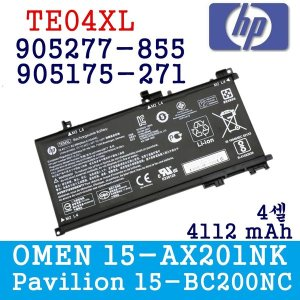 HP TE04XL 905175-271 HSTNN-DB7T HSTNN-DB8T
