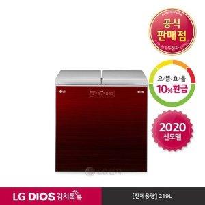 S  E  공식판매점  LG전자  LG DIOS 김치톡톡 뚜껑식 김치냉장고 K229AE11E (219L)  으뜸효율 10% 환...