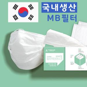 KC인증 MB필터 국산 4중 어린이 일회용 마스크 50매