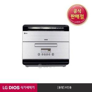 S  E  공식판매점  LG전자  LG DIOS 식기세척기 화이트 D0633WFK (6인용)