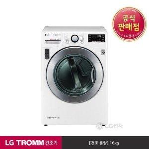S  E  공식판매점  LG전자  LG TROMM ALL NEW 건조기 신모델 RH16WNAN (용량 16kg)