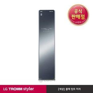 S  E  공식판매점  LG전자  LG TROMM 스타일러 블랙틴트미러 S3MF
