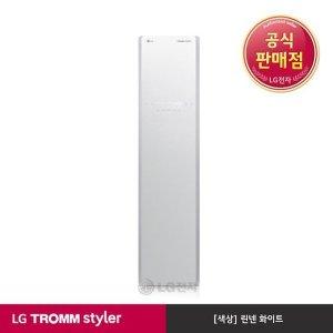 S  E  공식판매점  LG전자  LG TROMM 스타일러 린넨화이트 S3WFS