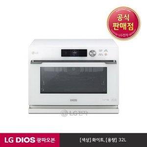S  E  공식판매점  LG전자  LG DIOS 광파오븐 ML32WW1 (32L)