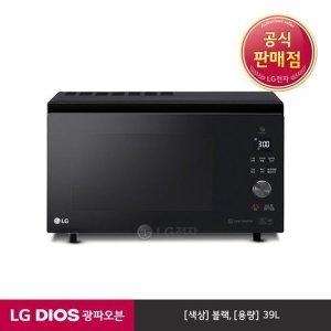 S  E  공식판매점  LG전자  LG DIOS 광파오븐 ML39B (39L)