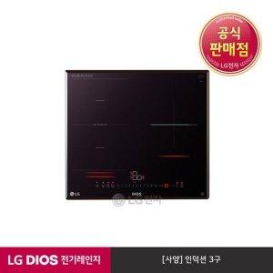 S  E  공식판매점  LG전자  LG DIOS 인덕션 와이드존 전기레인지 블랙 BEF3MT (3버너)