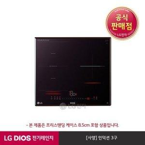 S  E  공식판매점  LG전자  LG DIOS 인덕션 와이드존 전기레인지 블랙 BEF3MTC (프리스탠딩8.5cm포함  ...