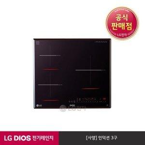 S  E  공식판매점  LG전자  LG DIOS 인덕션 전기레인지 블랙 BEI3MT (3버너)