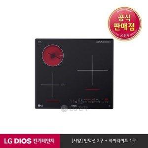 S  E  공식판매점  LG전자  LG DIOS 하이브리드 전기레인지 블랙 BEY3GT1 (3버너)