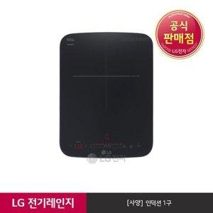 S  E  공식판매점  LG전자  LG 인덕션 전기레인지 HEI1V9 (1버너)