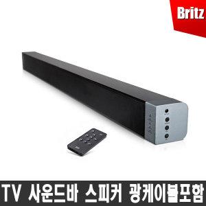 {단독특가} 브리츠 BZ-T3400 TV 사운드바 스피커