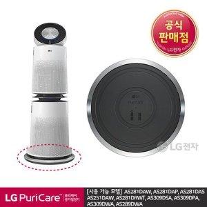 S  E  공식판매점  LG전자  LG 퓨리케어 360˚ 무빙휠 PWH8DBA  무빙휠 단품