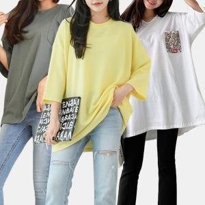 여름신상 빅사이즈 루즈핏 티셔츠 맨투맨 여자 임부복